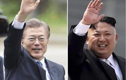 Các cuộc gặp thượng đỉnh đầu tiên trong lịch sử Hàn Quốc - Triều Tiên