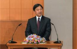 Nhật Bản thông qua kế hoạch về lễ đăng quang cho Hoàng thái tử