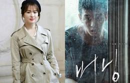 Đây là cách Song Hye Kyo ủng hộ phim mới của bạn tri kỷ Yoo Ah In