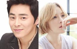 Jo Jung Suk phủ nhận tin đồn chia tay