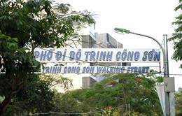 Phố đi bộ mang tên cố nhạc sĩ tài hoa Trịnh Công Sơn chuẩn bị đi vào hoạt động