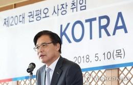 KOTRA chuyển trụ sở chính ở Đông Nam Á tới Hà Nội