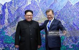Hàn Quốc cam kết tiếp tục thúc đẩy giao lưu với Triều Tiên