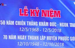 Kỉ niệm 50 năm chiến thắng Khâm Đức và 70 năm thành lập huyện Phước Sơn, Quảng Nam