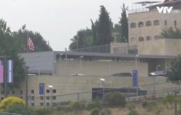 Đại sứ quán Mỹ tại Jerusalem sẽ được bảo đảm an ninh như thế nào?