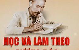 Học tập Chủ tịch Hồ Chí Minh lấy gương người tốt, việc tốt để giáo dục lẫn nhau