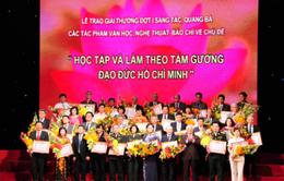 Tuyên dương 32 tập thể, cá nhân tại lễ trao giải Hội thi sáng tác các tác phẩm học tập gương Bác