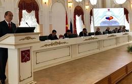 Kỷ niệm 95 năm ngày Bác Hồ lần đầu tiên đến LB Nga