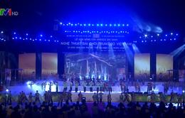 """Thủ tướng Nguyễn Xuân Phúc: """"Nghe Bài Chòi là để tu dưỡng lòng nhân ái, tình yêu quê hương"""""""