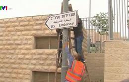 Mỹ chuẩn bị di dời đại sứ quán đến Jerusalem