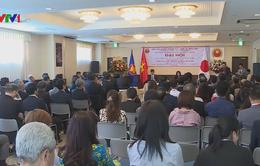 Hiệp hội Doanh nghiệp Việt Nam tại Nhật Bản có Chủ tịch mới