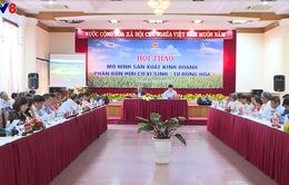 Hội thảo sản xuất kinh doanh phân bón hữu cơ - tự động hóa toàn quốc