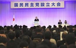 Nhật Bản có thêm chính đảng mới