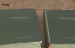 """Đấu tranh ngăn chặn truyền đạo trái phép """"Hội thánh Đức Chúa trời Mẹ"""""""
