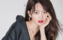 Shin Min Ah đầy quyến rũ với sắc son đỏ