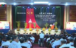 Khánh Hòa kỷ niệm 70 năm ngày Chủ tịch Hồ Chí Minh ra Lời kêu gọi thi đua ái quốc
