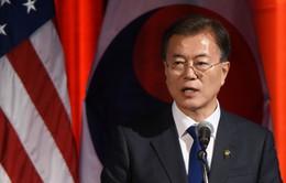 Tổng thống Hàn Quốc hoan nghênh Hội nghị Thượng đỉnh Mỹ - Triều thành công