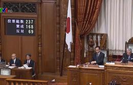 Quốc hội Nhật Bản phê chuẩn CPTPP