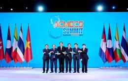 Thủ tướng: Cần cải tiến cơ chế hoạt động của ACMECS