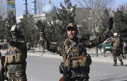Đánh bom liều chết tại Afghanistan, ít nhất 20 người thiệt mạng