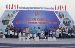 Long An: Hơn 2.000 thanh niên tham gia lễ ra quân chiến dịch Thanh niên tình nguyện hè