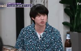 Thông báo gia nhập làng giải trí, thành viên Super Junior nhận được phản ứng bất ngờ từ phụ huynh