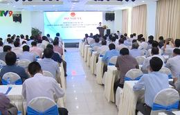 Hội nghị triển khai chiến lược và quy hoạch ngành Nội vụ năm 2018