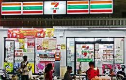 7-Eleven chuẩn bị cung cấp dịch vụ tài chính