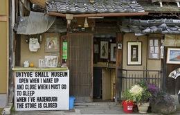 Thú vị bảo tàng mở cửa, đóng cửa theo giờ ngủ của chủ nhân ở Nhật Bản
