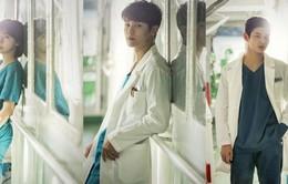 """Ha Ji Won tái ngộ khán giả Việt qua phim mới """"Con tàu y đức"""""""