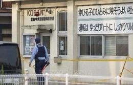 Nhật Bản: Trường tiểu học Okuda tiếp tục đóng cửa vì lý do an ninh