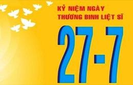 Đà Nẵng: Hơn 10 tỷ đồng tặng quà gia đình chính sách dịp 27/7