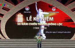 Thủ tướng Nguyễn Xuân Phúc dự Lễ kỷ niệm 50 năm Chiến thắng Đồng Lộc