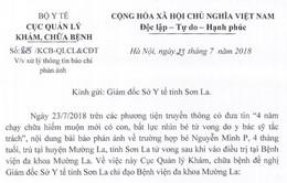Bộ Y tế yêu cầu xác minh vụ việc trẻ 4 tháng tử vong ở Sơn La