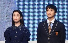 Han Hyo Joo nói về tin đồn hẹn hò với Kang Dong Won