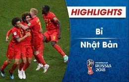 HIGHLIGHTS: ĐT Bỉ 3-2 ĐT Nhật Bản (Vòng 1/8 FIFA World Cup™ 2018)
