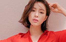 Shin Se Kyung lần đầu tham gia chương trình thực tế