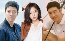 Lee Dong Gun công bố dự án phim mới