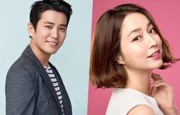 """Lee Min Jung tái ngộ """"tình cũ"""" sau 4 năm"""