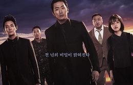 "Phim điện ảnh Hàn ""Along With The Gods: The Last 49 Days"" tung poster mới"