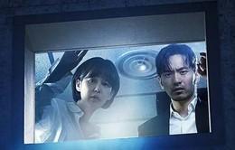Vừa mới phát sóng, phim Hàn Voice 2 lập rating khủng