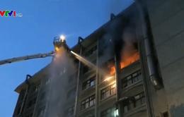 Cháy lớn tại Đài Loan (Trung Quốc), ít nhất 9 người thiệt mạng
