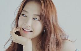 Park Bo Young chưa nghĩ đến chuyện kết hôn