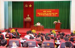 20 năm Hà Giang thi hành pháp lệnh Bộ đội biên phòng