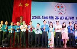 Giao lưu thanh niên, sinh viên Việt Nam – Trung Quốc