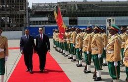 Chủ tịch nước Trần Đại Quang thăm cấp Nhà nước Ethiopia