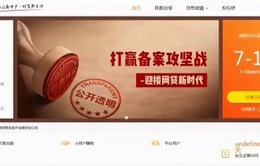 Cho vay ngang hàng khiến hàng nghìn người Trung Quốc mất tài sản
