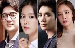 Điểm danh dàn diễn viên phim truyện Hàn Quốc: Bí mật của chồng tôi