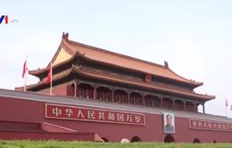 Trung Quốc mời các lãnh đạo ngân hàng Mỹ tới cuộc gặp ở Bắc Kinh