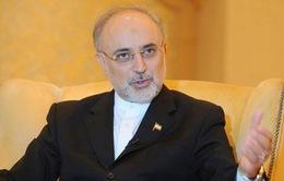 Iran đủ khả năng sản xuất máy ly tâm đời mới